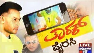 Darshan Fans Enraged As Tarak Movie Clips Have Gone Live On Facebook