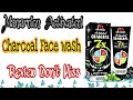 Manarden Activated charcoal face wash review