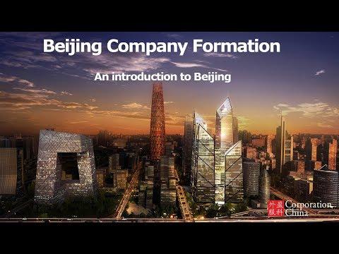 Beijing Company Registration