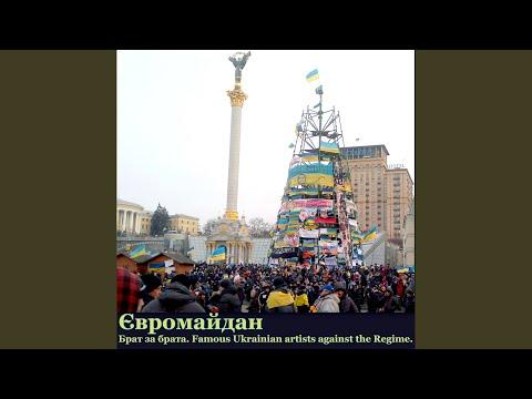 Brat za brata (Brat za brata) . Famous Ukrainian Artists Against The Regime
