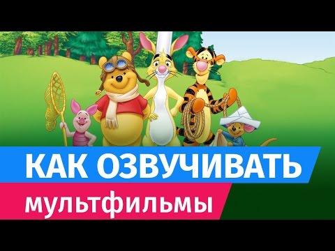 Гадкий я 3 (2017) смотреть онлайн или скачать мультфильм