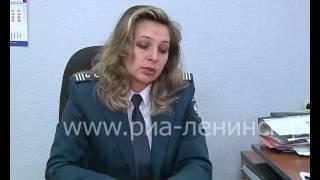видео Проверить налог на имущество физических лиц по инн