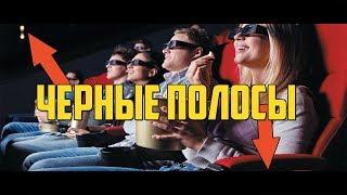 Как сделать черные полосы сверху и снизу видео как в фильмах / Sony Vegas ЛЕГКО И ПРОСТО