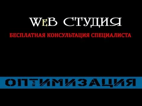 Разработка сайта, контекстная реклама