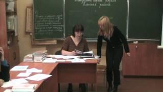 Урок русского языка. Часть 2.
