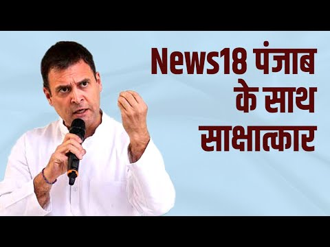 Interview with News18 Punjab