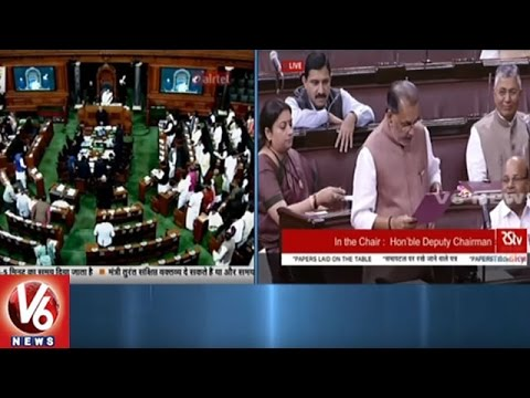 Parliament Winter Sessions | Leaders Speak On Army Deployment In West Bengal | V6 News