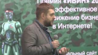 Доклад Антона Белецкого на IMDays 2013