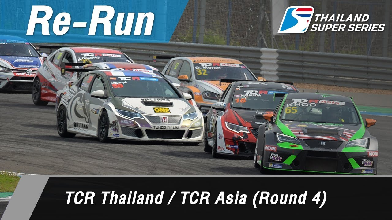TCR Thailand / TCR Asia (Round 4) : Chang International Circuit, Thailand