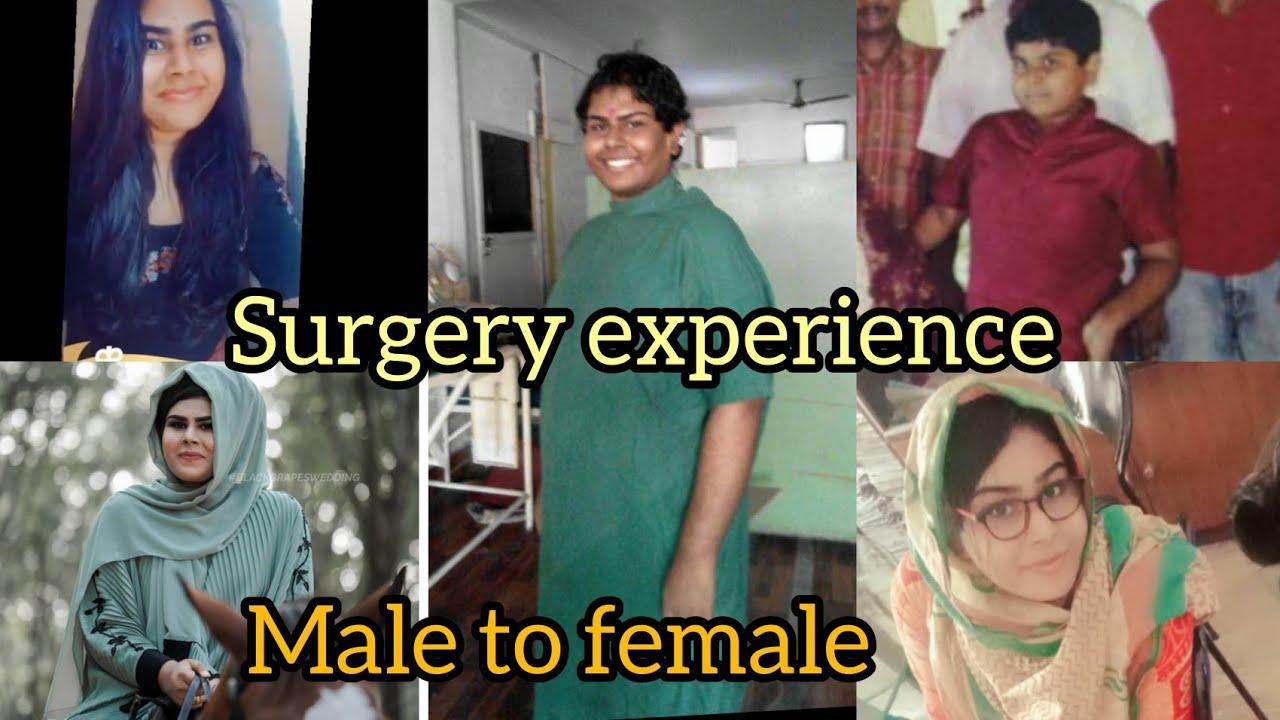 അങ്ങെനെ ഞാൻ പെണ്ണായപ്പോൾ   gender confirming Surgery   male to female   my surgery experience untold