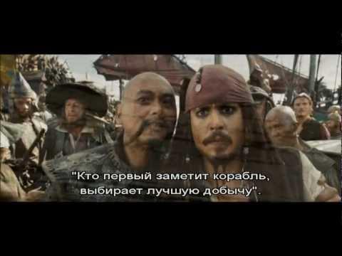 картинки пираты карибского моря приколы