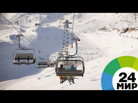 Горнолыжные курорты СНГ и Грузии: цены и особенности - МИР 24