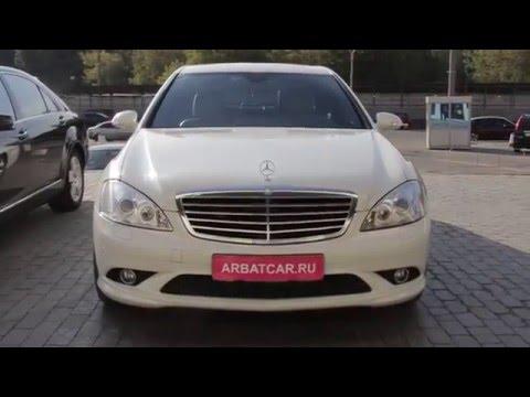 Автомобиль на свадьбу Mercedes Мерседес 221 белый