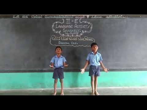 LITTLE FLOWER PRIMARY SCHOOL ,DGL DISTRICT .LANGUAGE ACTIVITY ,SANSKRIT