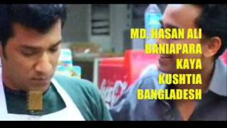 HASAN KUSHTIA BANGLADESH BANGLA SONG 88