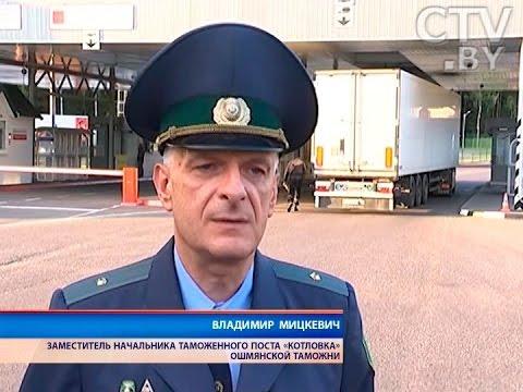 На границе Беларуси с Литвой задержан большегруз, в котором вместо товара находились мешки с песком