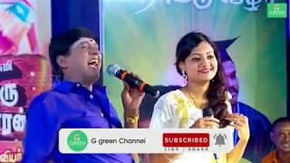 Comedy Vadivel Ganesh | Enga Ooru Pattukaran | Diwali special | G green Channel
