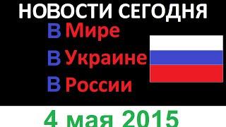 Коммунисту на 1 мая не дали развернуть красный флаг(, 2015-05-02T14:17:56.000Z)