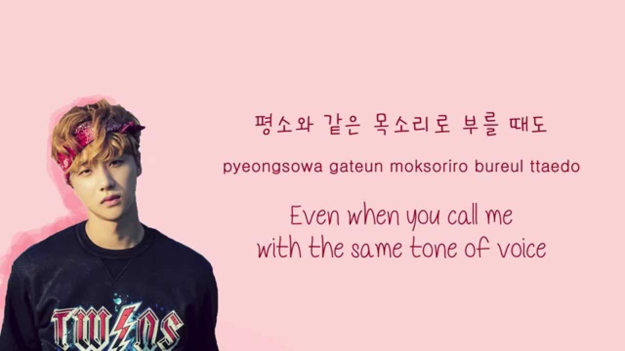 iKON - Today [오늘따라] Color Coded Lyrics HAN/ENG/ROM 가사
