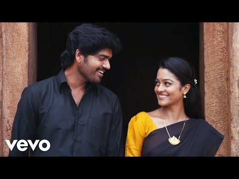 Adiye Yenna Raagam Song Lyrics From Rummy
