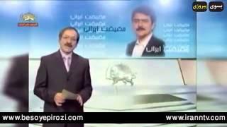 حقیقت ایرانی ،گزارش اولین انتخابات ریاست جمهوری در ایران و کاندیداتوری مسعود رجوی - قسمت ششم