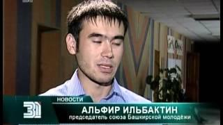 Бесплатные уроки башкирского языка