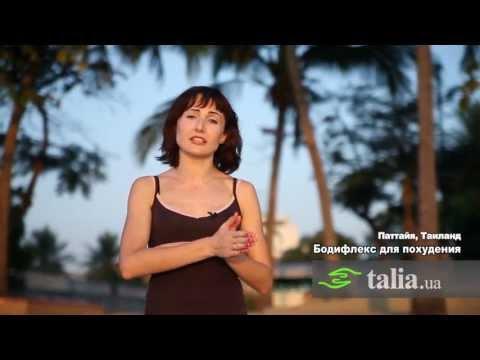 Как похудеть в лице: диета и упражнения для похудения лица