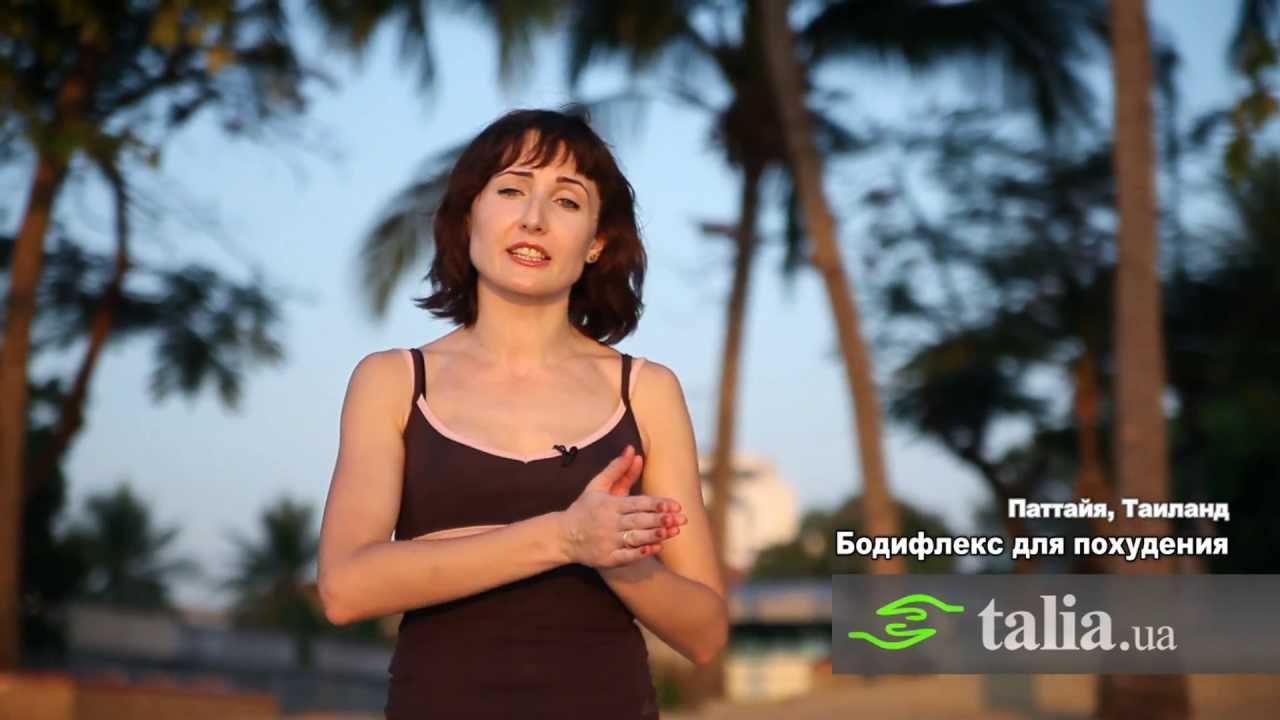 йога для начинающих для похудения талии автор