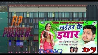 Dj Chandan | Mile Khatir Naihar Ke Eyar Phonwe Par Rowat Ba | Ankush |