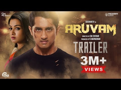 Aruvam Movie official Trailer | Siddharth, Catherine Tresa | SS Thaman | Sai Sekhar