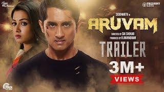 Aruvam Official Trailer | Siddharth, Catherine Tresa | SS Thaman | Sai Sekhar | HD