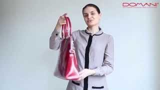 Итальянская сумка Domani DAG105Sh09(, 2014-04-30T11:51:08.000Z)