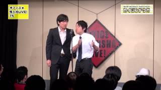 オフィス☆怪人社LIVE!75> 2015年05月17日(日) 17:30開場 / 18:00開演...