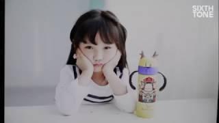 China's Kid Models Trade Childhood for Livelihood