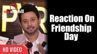 Swapnil Joshi On friendship day 2017 | Bhikari Movie Special Screening