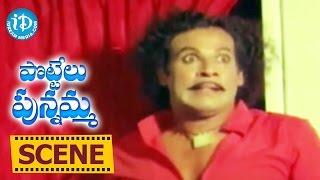 Pottelu Punnamma Movie Scenes - Sripriya Complains About Mohan Babu To Murali Mohan || Thyagaraajan