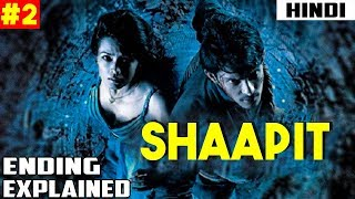 Shaapit (2010) Explained in 12 Minutes   #10DaysChallenge - Day 2
