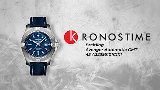 Обзор швейцарских часов Breitl…