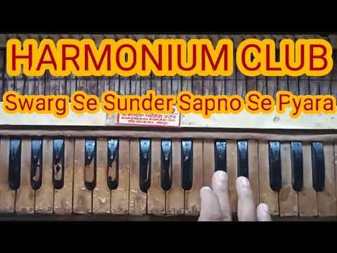Swarg Se Sunder Sapno Se Pyara #55 how to play on harmonium by harmonium club