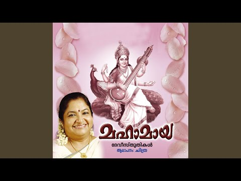 Shanmukha Sodari