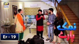 Namak Paray Episode 19 - ARY Digital Drama 8 Mar
