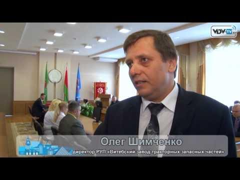 Награждение победителей смотра-конкурса на лучшую организацию работы по охране труда в Витебске