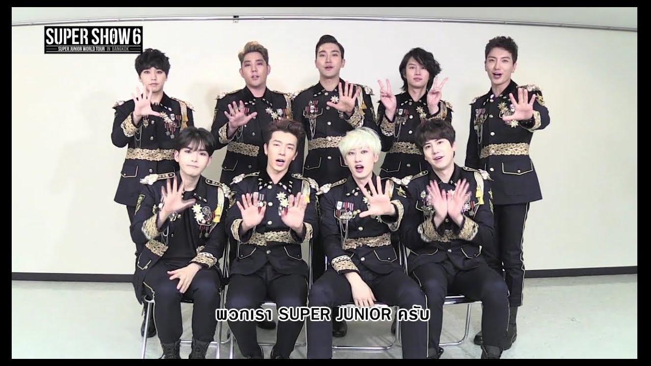 Super Junior Tour