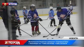 Конкурсы хоккейного мастерства  Веселые старты