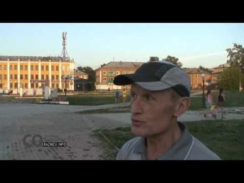 Канск. Красноярский край. Заселение китайцами