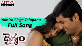yamito-elaga-telupanu-full-song-ll-dhairyam-movie-ll-nithin-raima-sen