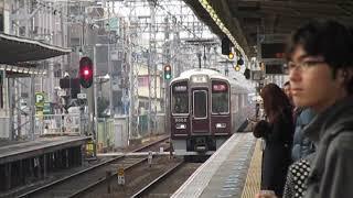 阪急9000系9002F塚口駅高速通過