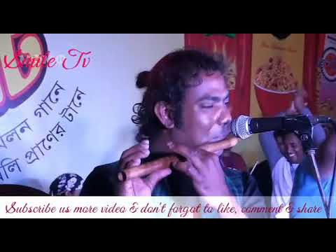 Habib'S Tomare Dekhilo | Jalal'S Awesome Flute | জালালের অসাধারণ বাঁশিতে হাবিবের তোমারে দেখিল