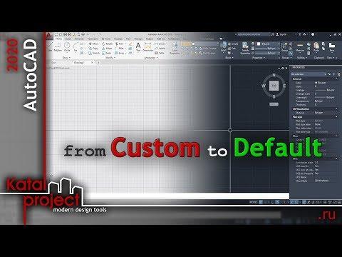 Восстановление стандартных цветов интерфейса   урок AutoCAD   KatalProject