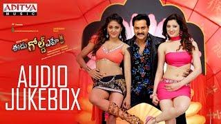 Eedu Gold Ehe Telugu Movie Full Songs Jukebox Ii Sunil,richa Ii Veeru Potla Ii Saagar Mahathi